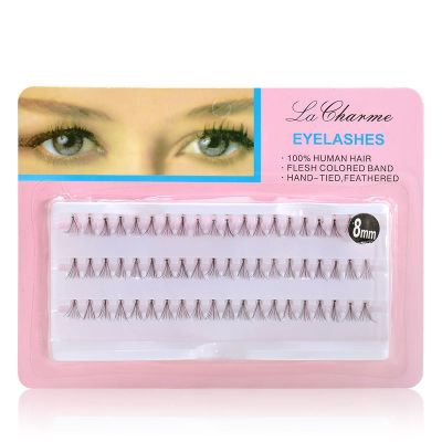 Makeup Charming Individual False Lashes 8mm
