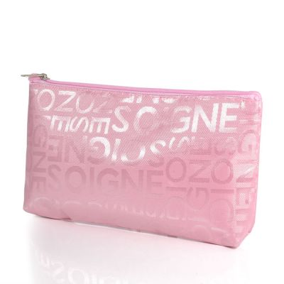 Makeup Bag - Light Pink
